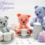 Crochet kitten amigurumi